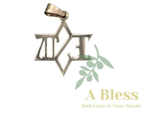 Jesus Name Pendant