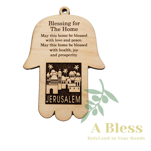 Wall Hanging with Blessing Prayer