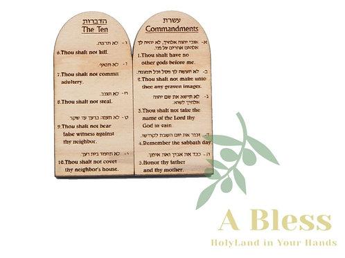 Olive Wood Ten Commandments Stand