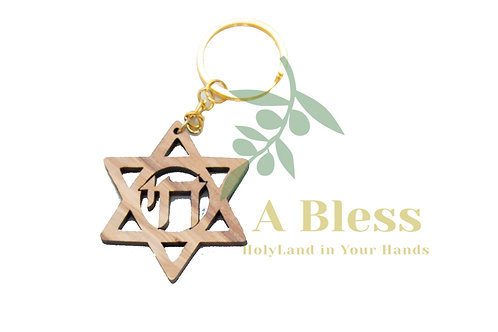 Olive Wood Star of David with Chai Key Chain