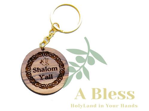 Round olive wood shalom Y'all Key Chain (A)