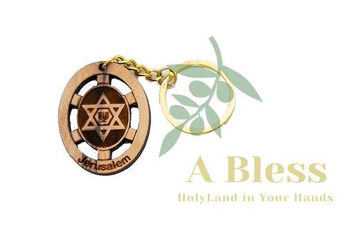 Oval olive wood Star of David Key chain