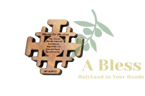 Olive Wood Jerusalem Cross with Home Blessing Prayer Magnet