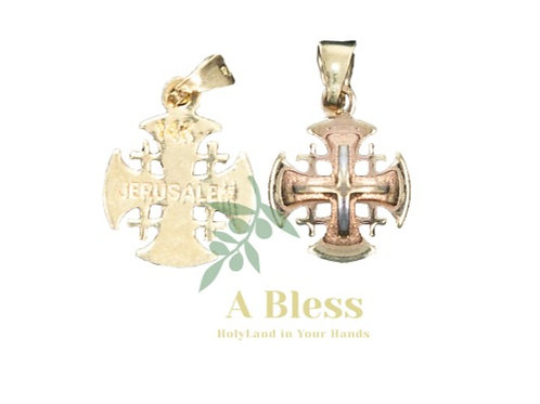 Rounded Jerusalem Cross Gold / Rose Gold Pendant