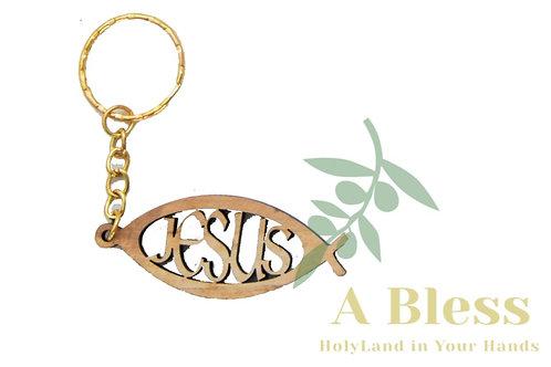 Olive Wood Jesus Key Chain