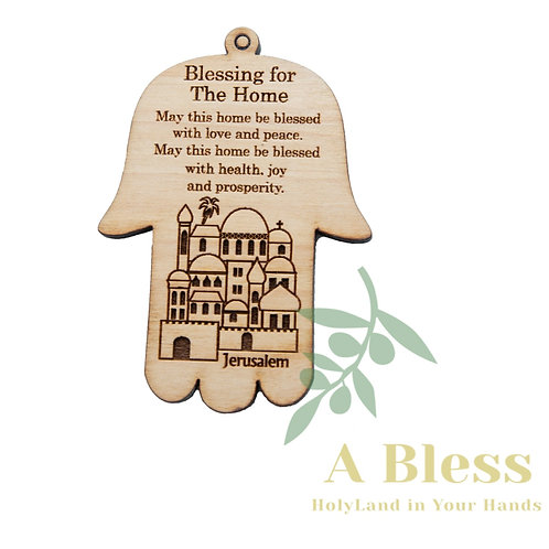 Palm Wall Hanging with Blessing Prayer