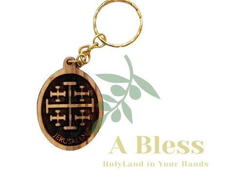 Round olive wood Jerusalem Cross key Chain