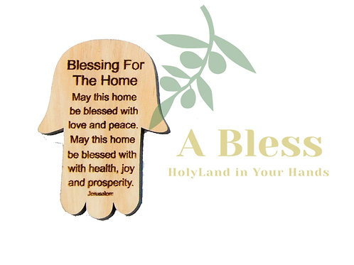 Olive Wood Palm with Blessing Prayer Magnet