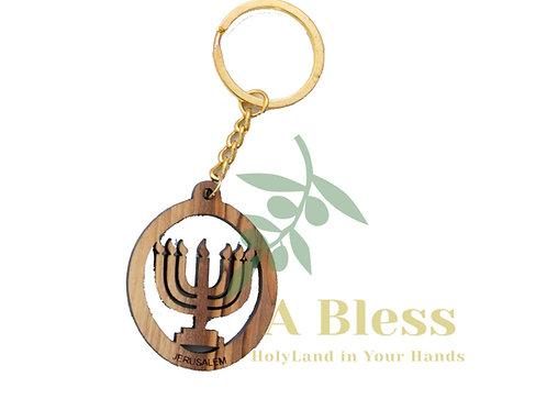 Olive Wood Menorah Key Chain