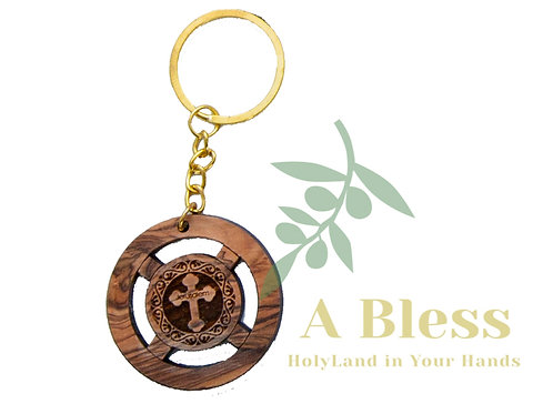 Round Olive Wood Cross Key Chain