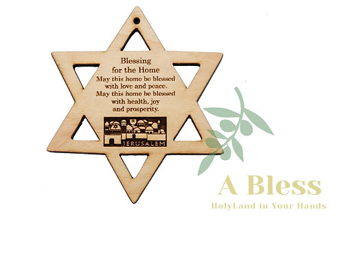 Star of David with Blessing Prayer Engraved in the Middle