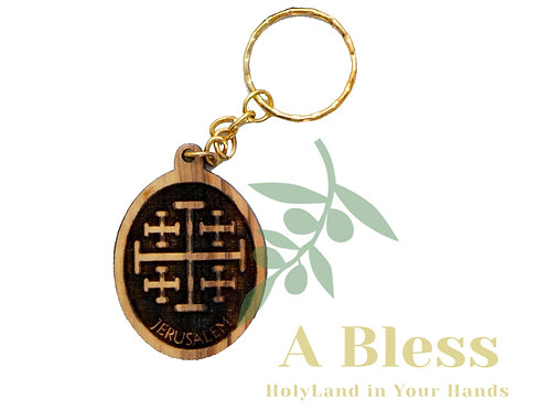 Oval Olive Wood Jerusalem Cross Key Chain