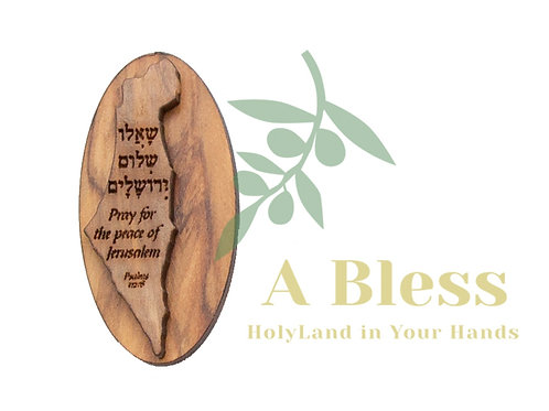 Oval Olive Wood Israel Map (Pray for the Peace of Jerusalem) Magnet