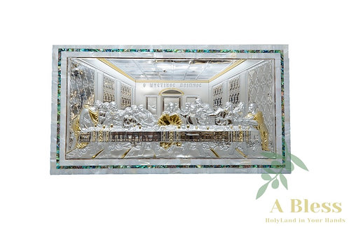 Mother of Pearl Frame with the Last Supper Icon