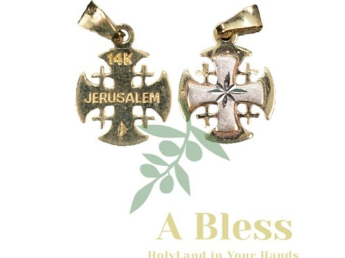 Layered Jerusalem Cross 2 Gold colors Carved on it Star of Bethlehem