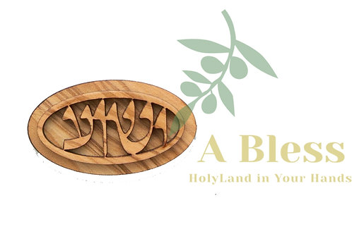 Oval Olive Wood Yeshua Magnet