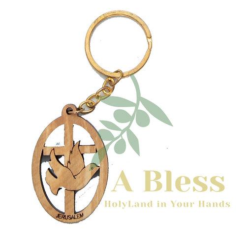 Olive Wood Cross & Pigeon Key Chain