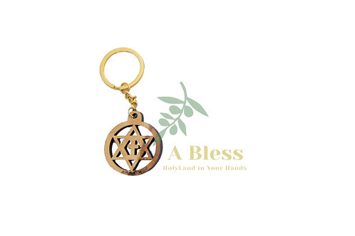 Olive Wood Star of David with Cross Key Chain