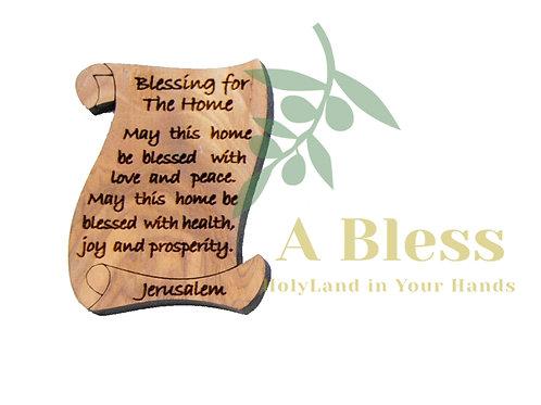 Olive Wood Home Blessing Prayer Magnet
