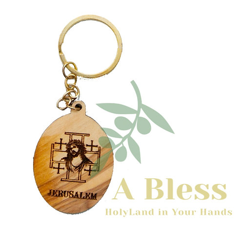 Oval Olive Wood Cross & Jesus Head Key Chain