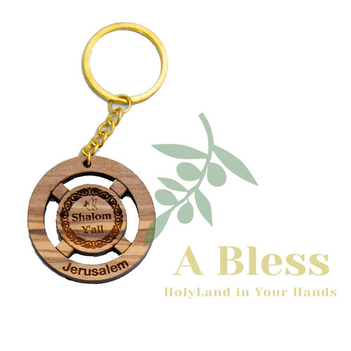 Round Olive Wood Shalom Key Chain (B)