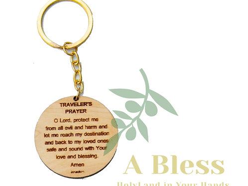 Round Olive Wood Travelers Prayer Key Chain