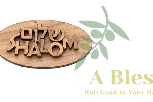 Oval Olive Wood Shalom Magnet