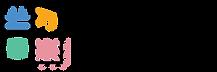 PICO Makers logo