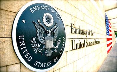 embassy-logo-outside.jpg