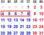 Large_calendar_December_2017.jpg