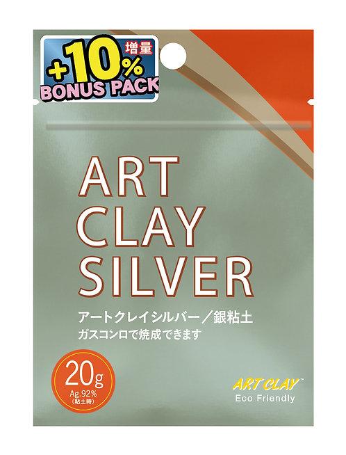 Art Clay Silver 650 series clay - 20g + 2G Bonus