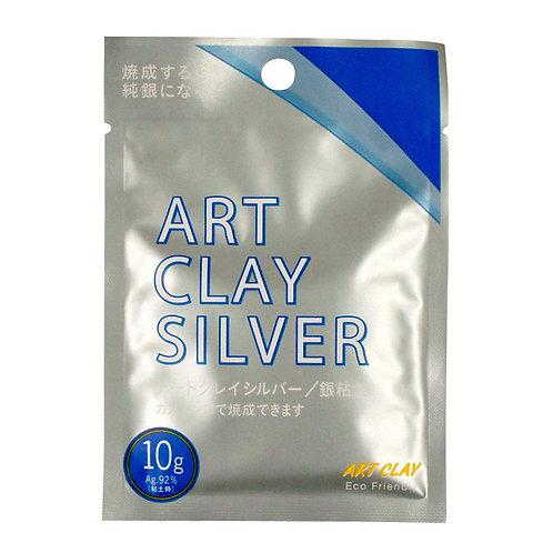 Art Clay Silver 650 series clay - 10gm