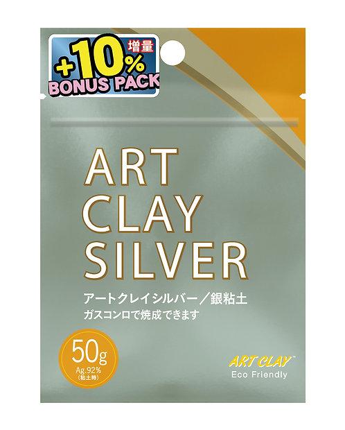Art Clay Silver 650 series clay - 50g + 5g Bonus