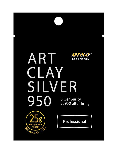 Art Clay Silver 950 Sterling 25g