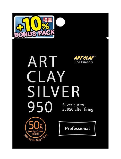 Art Clay Silver 950 Sterling 50g + 5g Bonus