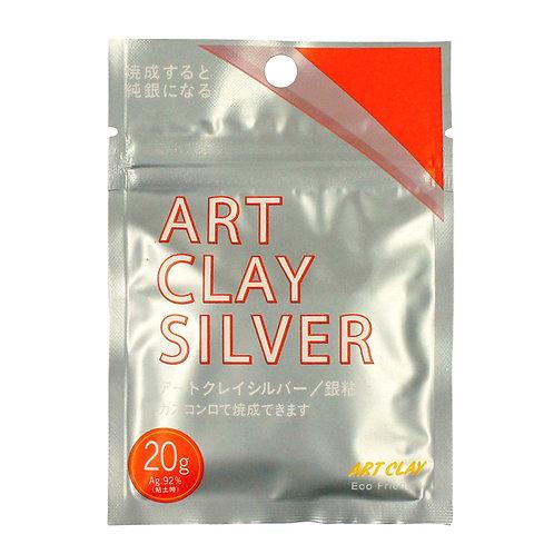 Art Clay Silver 650 series clay - 20gm