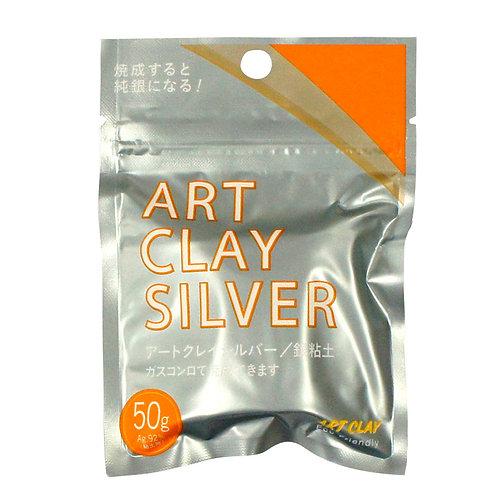 Art Clay Silver 650 series clay - 50gm