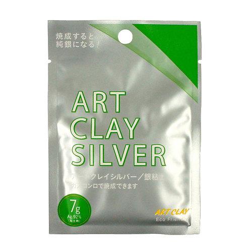 Art Clay Silver 650 series clay - 7gm