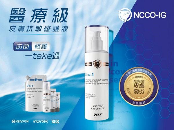 NCCO-IG 600x450.jpg