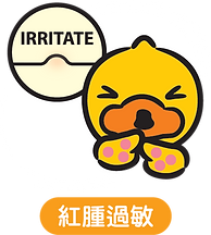 B.Duck Irritate@4x.png