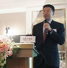 Prof Yeung