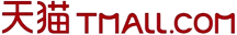tmall_logo_edited.png