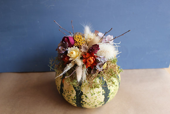 Small Decorative Pumpkin