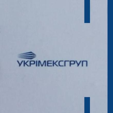 лого Укримексгруп.jpg