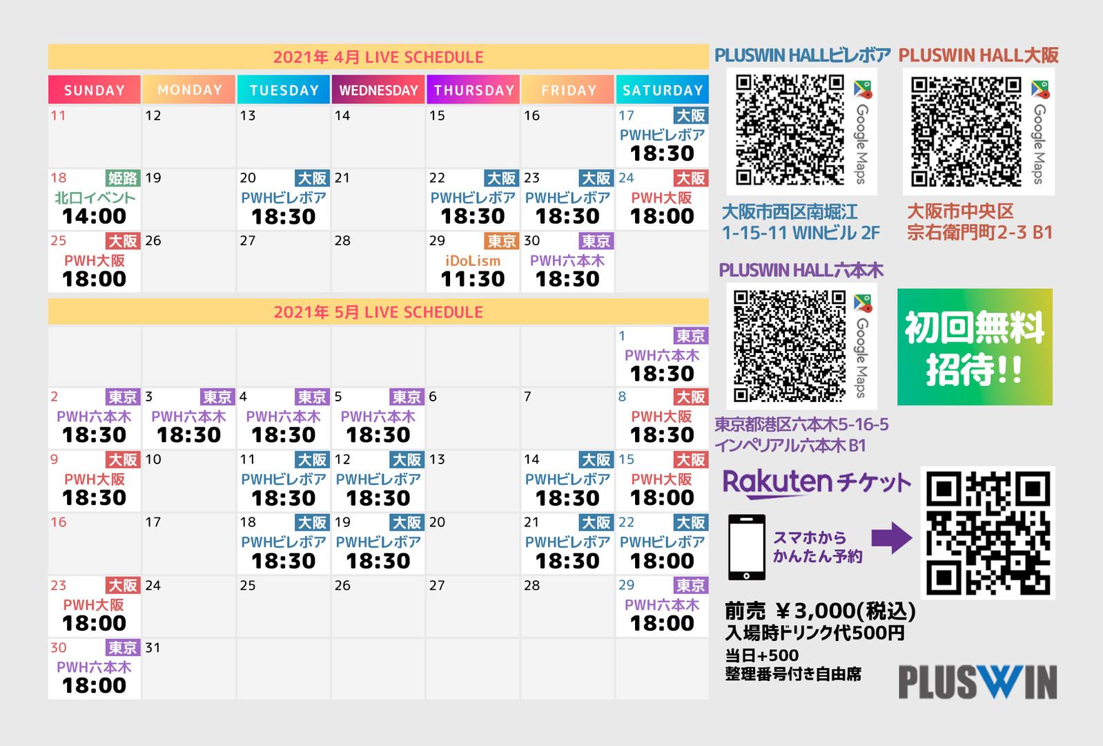 20210413_125743000_iOS.jpg