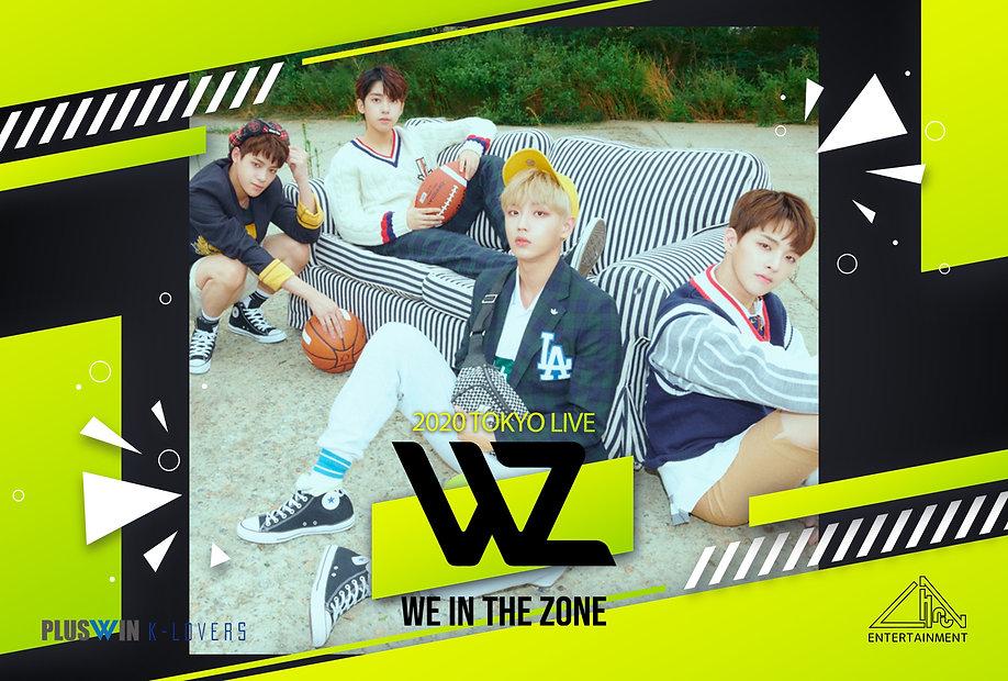 WE IN THE ZONE 2020-03 前.jpg