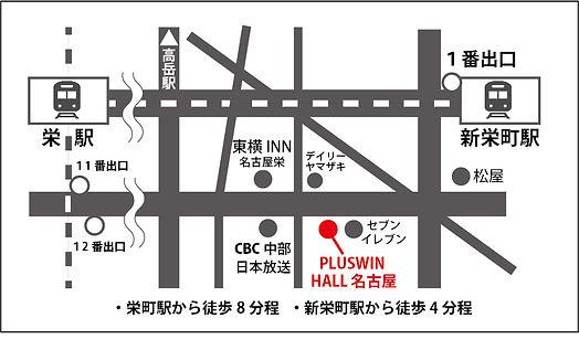 名古屋MAP2019.jpg