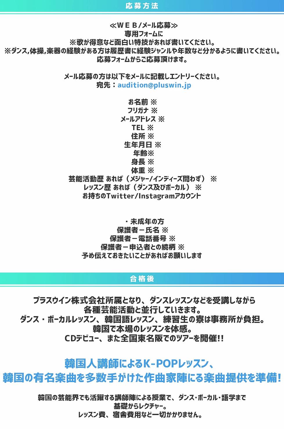 2기남자오디션04.webp