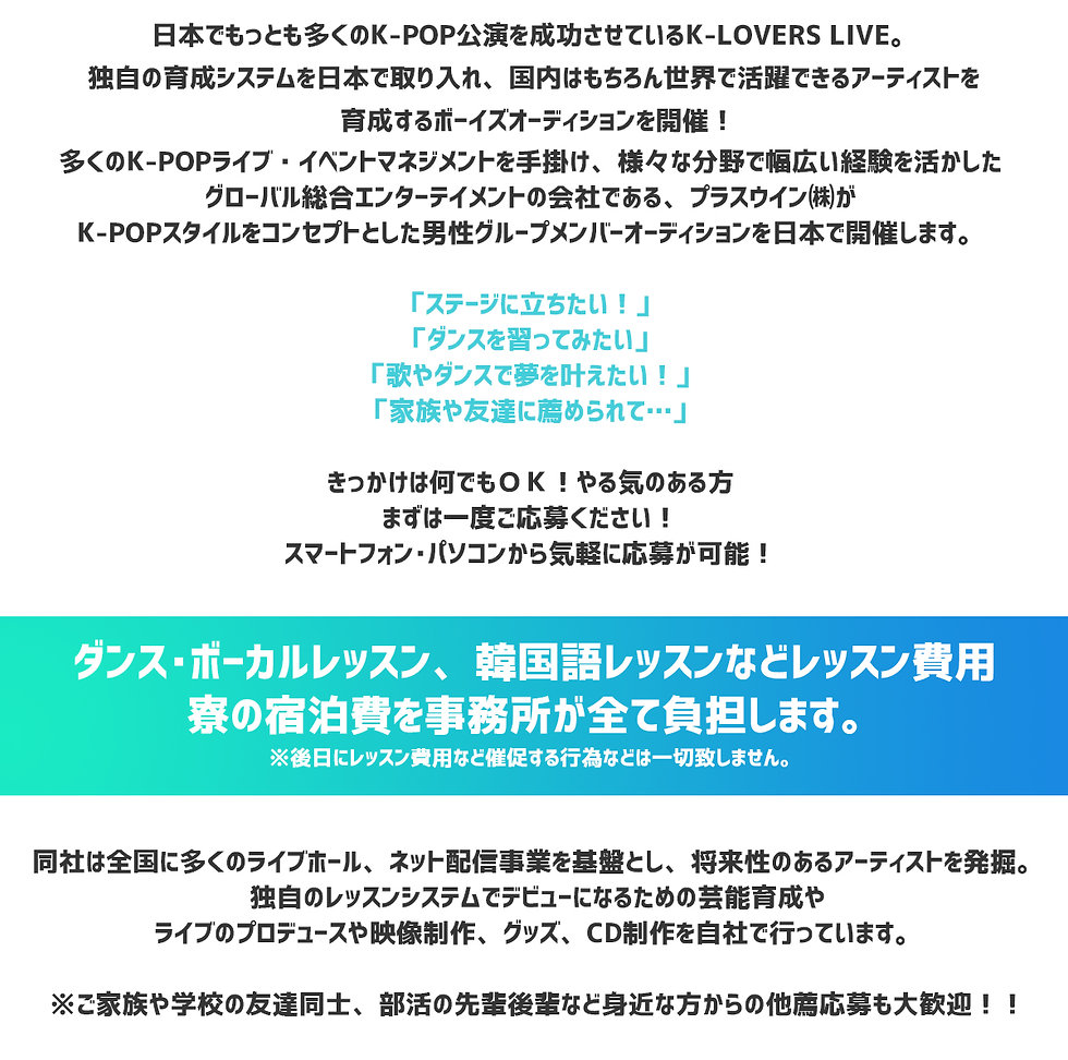 2기남자오디션01.jpg