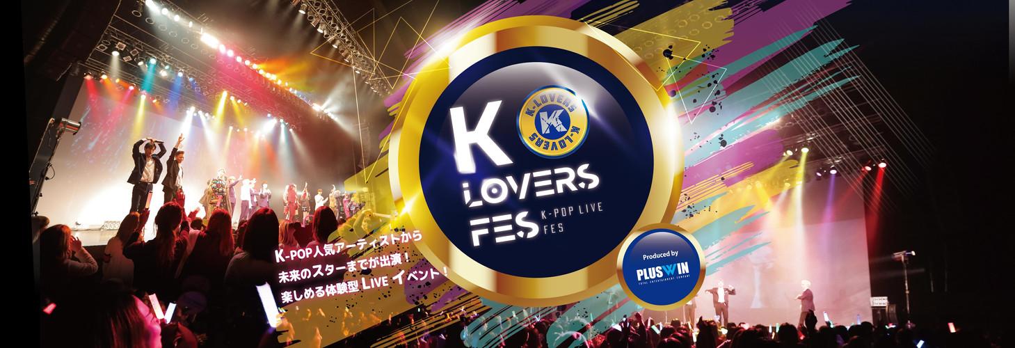 K-LOVERS FES.jpg